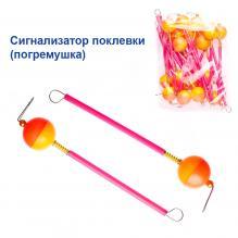 Сигнализатор поклевки (погремушка)