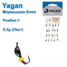Мормышка Yagan Клоп Ромбик-1 0,3g (25шт)
