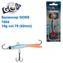 Балансир Goss 7004 10g col. 79 (42mm)