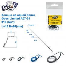 Кольцо на одной лапке Goss Limited A07-244 #16 (5шт)