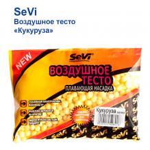 Воздушное тесто SeVi мини кукуруза