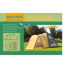 Туристическая 4-х местная палатка Арктика 278 (80+90+210)хW210xH170