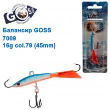 Балансир Goss 7009 16g col. 79 (45mm)