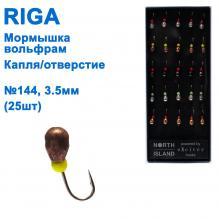 Мормышка вольф. Riga 122035 капля/отверстие 3,5мм (25шт) №144