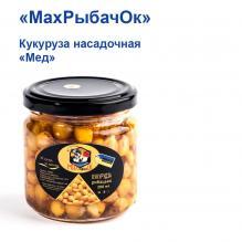 Кукуруза насадочная в банке MaxРыбачОк 200ml Мёд