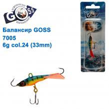 Балансир Goss 7005 6g col. 24 (33mm)