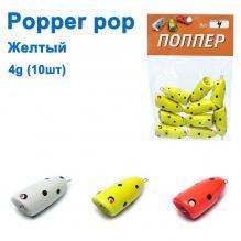 Popper pop желтый 4g (10шт)