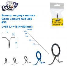 Кольцо на двух лапках Goss Lelsure A35-360 #30 (1шт)