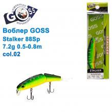Воблер Goss Stalker 88Sp W7,2g 0,5-0,8m col. 02