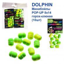 Минибойлы Dolphin POP-UP 8х14 горох-клюква (10шт)