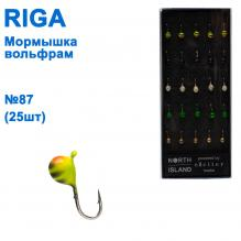 Мормышка вольф. Riga 201030 (25шт) №87
