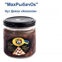 Нут Дейзи насадочный в банке MaxРыбачОк 200ml Конопля