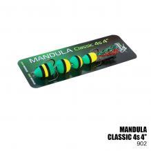 Мандула ПМ (4S) 10см 902