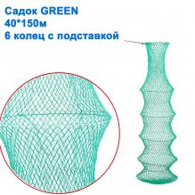 Садок green 40x150 (xk-008) 6 колец с подставкой