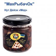 Нут Дейзи насадочный в банке MaxРыбачОк 200ml Мёд