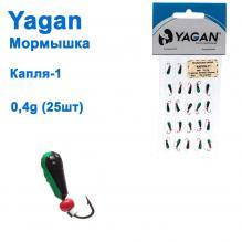 Мормышка Yagan Капля-1 0,4g (25шт)