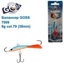 Балансир Goss 7009 9g col. 79 (38mm)