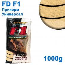 Прикорм FD F1 Универсал 1000г
