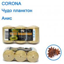 Чудо планктон Corona анис