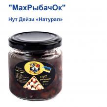 Нут Дейзи насадочный в банке MaxРыбачОк 200ml Натурал