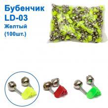 Бубенчик желтый LD-03 (100шт) *