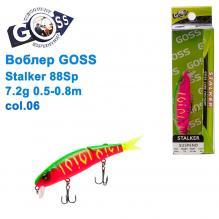 Воблер Goss Stalker 88Sp W7,2g 0,5-0,8m col. 06