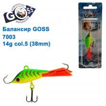 Балансир Goss 7003 14g col. 5 (38mm)