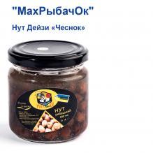 Нут Дейзи насадочный в банке MaxРыбачОк 200ml Чеснок
