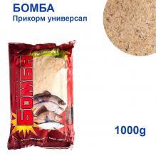 Прикорм Бомба универсал 1кг