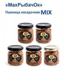 Пшеница насадочная в банке MaxРыбачОк 200ml MIX