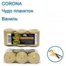 Чудо планктон Corona ваниль