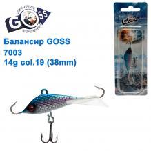 Балансир Goss 7003 14g col. 19 (38mm)