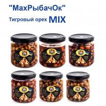 Тигровый орех насадочный в банке MaxРыбачОк 200ml MIX