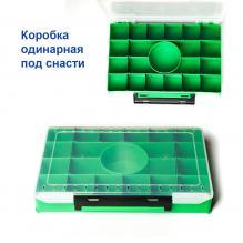 Коробка одинарная под снасти