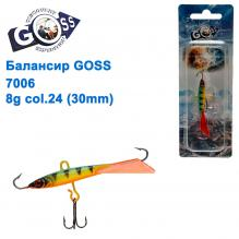 Балансир Goss 7006 8g col. 24 (30mm)