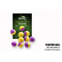 Плавающая насадка ПМ Floating Ball 7мм Слива/Ракушка
