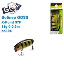 Воблер Goss X-Point 57F W11g 0-0,3m col. 04