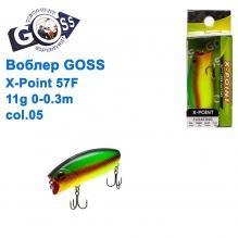 Воблер Goss X-Point 57F W11g 0-0,3m col. 05