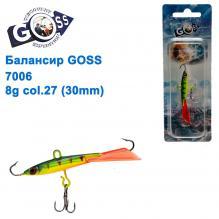 Балансир Goss 7006 8g col. 27 (30mm)