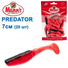 Силикон Manns Predator EP-BB-056-70мм Czarny Grzbiet (20шт)