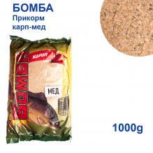Прикорм Бомба карп-мед 1кг