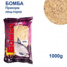 Прикорм Бомба лещ-горох 1кг