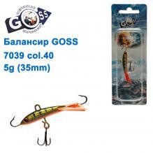 Балансир Goss 7039 5g col. 40 (35mm)