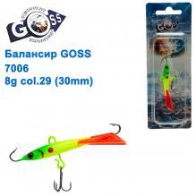 Балансир Goss 7006 8g col. 29 (30mm)