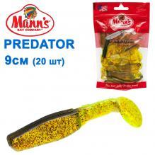 Силикон Manns Predator RFCH-BB-066-90мм Czarny Grzbiet (20шт)