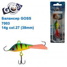 Балансир Goss 7003 14g col. 27 (38mm)