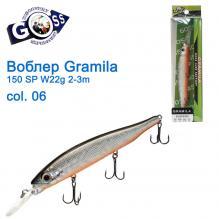 Воблер Goss Gramila 150Sp W22g 2-3m col. 06