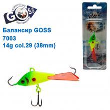 Балансир Goss 7003 14g col. 29 (38mm)