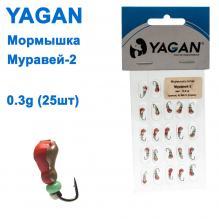 Мормышка Yagan Муравей-2 0,3g (25шт)
