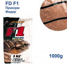 Прикорм FD F1 Фидер 1000г